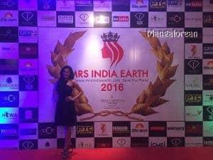 Talented Kudla Lass Reena D'Souza is 'Mrs Talented 2016'