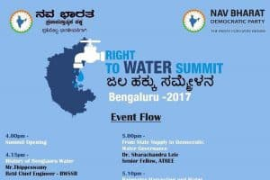 MC Reena Compering for Right to water summit by Nava Bharat Democratic Party